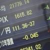 ニッセイ外国株式インデックスファンドは根強く前日比プラス!