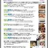 【イベント】情報解禁!11/30から12/5まで東武百貨店にてIKEBUKUROパン祭りが開催!!12/2にはトークショーも!