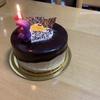 お姉ちゃんの誕生日