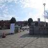 鳥取大学 前期試験 一人暮らし アパート探し 部屋探し 無料予約受付中!エルオフィス