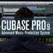 4/8(土)Cubase Pro 9音楽制作セミナーを開催いたします!