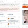 「カケホとテジラ」は高過ぎる!~au iPhone5Sを最低料金(1,010円)で維持する方法~