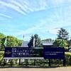 日本シニアオープンが始まりました‼︎
