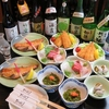 【オススメ5店】武蔵小杉・元住吉・新丸子(神奈川)にある郷土料理が人気のお店