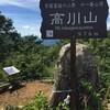 高川山登山
