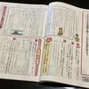 日本語はほどほどで良いと思うのですが・・・