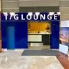 ジャカルタ スカルノ・ハッタ国際空港第2ターミナル T/G LOUNGE レポート