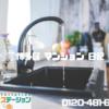 排水トラップとは?|福岡市 不動産 情報