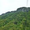 登山初心者が鋸山を登ったら山頂が見つからなかった