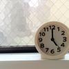 出勤前の行動。モチベーション上げからブログ作成、1日で1番忙しい時間【起床編】
