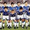 日本代表が出場したコパ・アメリカ1999プレイバック!