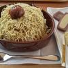 恵那川上屋のモンブランがすぐに食べられる!?