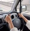 日本の道路よりNZの方が運転しやすいなぁ〜