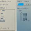 腰痛【腰椎分離症】:三重県松阪市