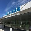 リニア鉄道館(愛知県名古屋市)