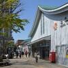 三島駅 喫煙所