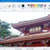 画像加工にWin付属のペイントの利用方法