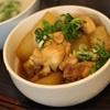 【ゆきねーレシピ】鶏肉と大根のコトコト煮