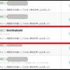 【ブロックチェーン用語を日本語にしてみる】会にオンライン参加した感想