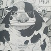 ワンピースブログ[五十四巻] 第532話〝獄卒獣ミノタウロス〟