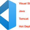 【Visual Studio Code】Java開発でTomcatホットデプロイ(HotDeploy HotReload)