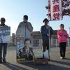 28日投票の県知事選挙、町田候補残念な結果に。安倍政権言いなりの県政転換をの訴えが届いたところでは共感が。伊達では大橋沙織候補が大健闘。