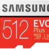 【PR】セール情報:Samsung EVO+ 512GB【数量限定】