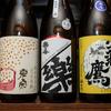 新橋で日本酒を呑む「酒と肴ひらの」と「割烹山路」