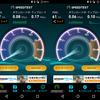 FREETEL SIMの節約モード(ターボオフモード)の通信速度が酷すぎる件について