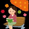 【小池真理子書評】この秋、小池真理子さんの本に、はまりそう・・・のお話。
