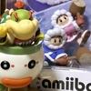 amiibo会議 第210回 -凄い新参が勢ぞろい-