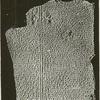 【おすすめ絵本】5000年前の物語「ギルガメシュ王ものがたり」