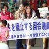 安保法を廃止する国会議員を熊本から