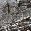 大雪の国見山遊山 温かい時