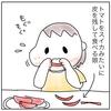 美味しいトマトと娘(娘ちゃんシリーズ31)