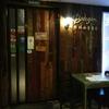 【上海】外国人が集まるホットなお店でステーキ♡El Bodegon