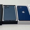 【色比較】iPhone 12 ブルーとiPhone 12 Pro パシフィックブルーのカラーを比べてみた!サイズも比較
