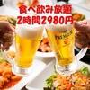 【オススメ5店】船橋・津田沼・市川・本八幡・中山(千葉)にある上海料理が人気のお店