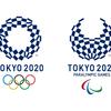 東京五輪のエンブレムが決定!藍色紋様のA案に!