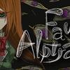 20190730 Fausts Alptraum #1