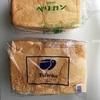 ペリカンのパンは2.5センチで