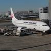 羽田空港~到着後も使えるカードラウンジができた!