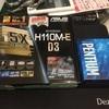 LGA1151に引っ越そう!〜ASUS H110M-E D3 & Intel Pentium G4400〜 組み立て編