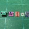 スマステ基板、設計始めました。その6 UARTレベル変換確定。