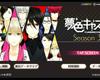 【夢色キャスト編】クオリティの高い、女性向け音ゲー人気アプリの楽曲研究