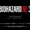 【最恐】バイオハザード RE:3、プロモーション動画第2弾が公開!2020年4月3日発売予定