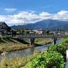玉川を歩く その1 相模川合流地点から七沢川、山の神沢へ