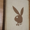 アンソロジーのなかのナボコフ⑨The Twelfth Anniversary Playboy Reader, Chicago: Playboy Press, 1965.