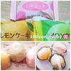 【ダイソー】1個50円・懐かし美味しいフルーツ系チョコがけケーキ&久々の動画アップ。