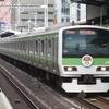 《JR東日本》【写真館199】ついにフィナーレを迎えた山手線E231系500番台